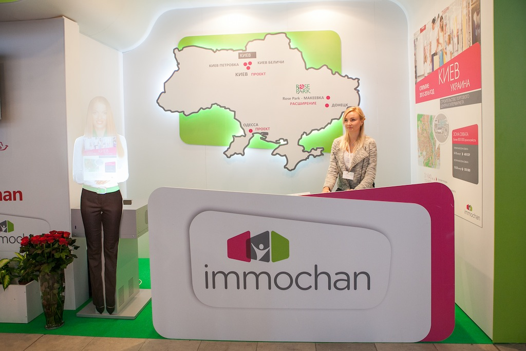 Stand Immochan4
